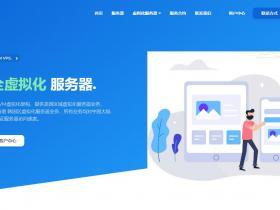 多家台湾VPS服务器商家收集汇总 方便对比选择