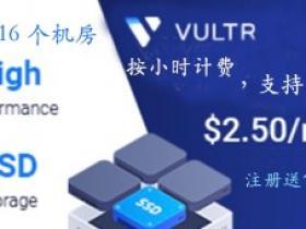 Vultr各机房测试IP和测速文件